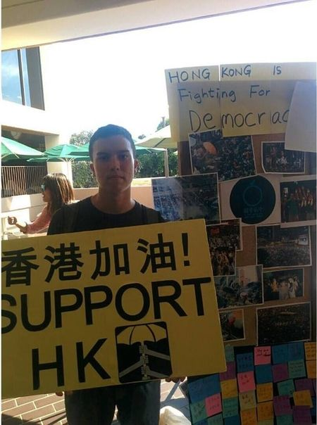 rsz_support_hk