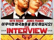 'The Interview' on Netflix
