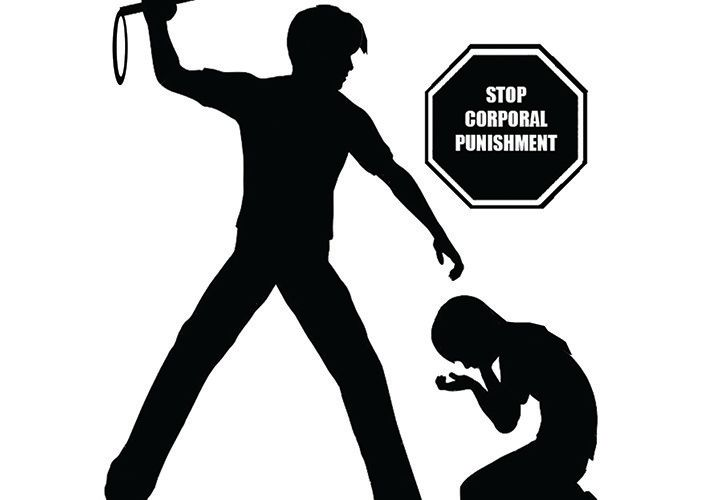 corporal punishment at home essay