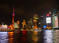 New Summer Shanghai Program Provides Business Opportunities for Students