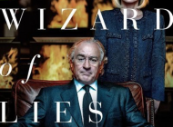 Emmy-nominated 'The Wizard of Lies' Rereleased