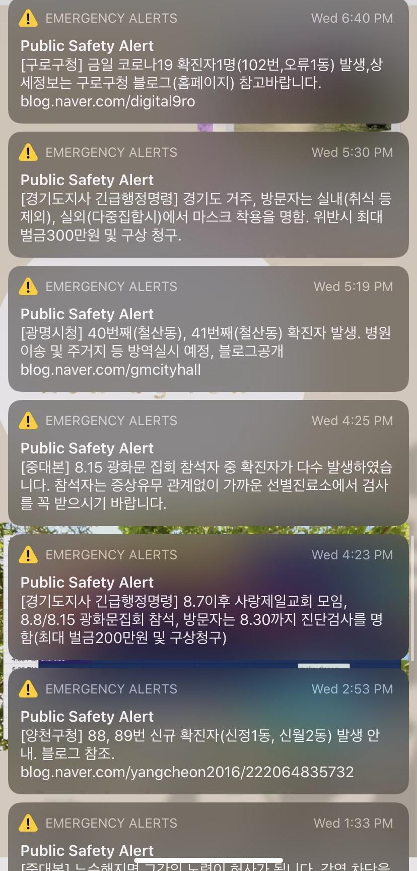 The Wireless Emergency Alerts system notifies me every time there is a new COVID-related update. I received seven COVID-19 alerts in the span of six hours Aug. 23, and 10 total that day.