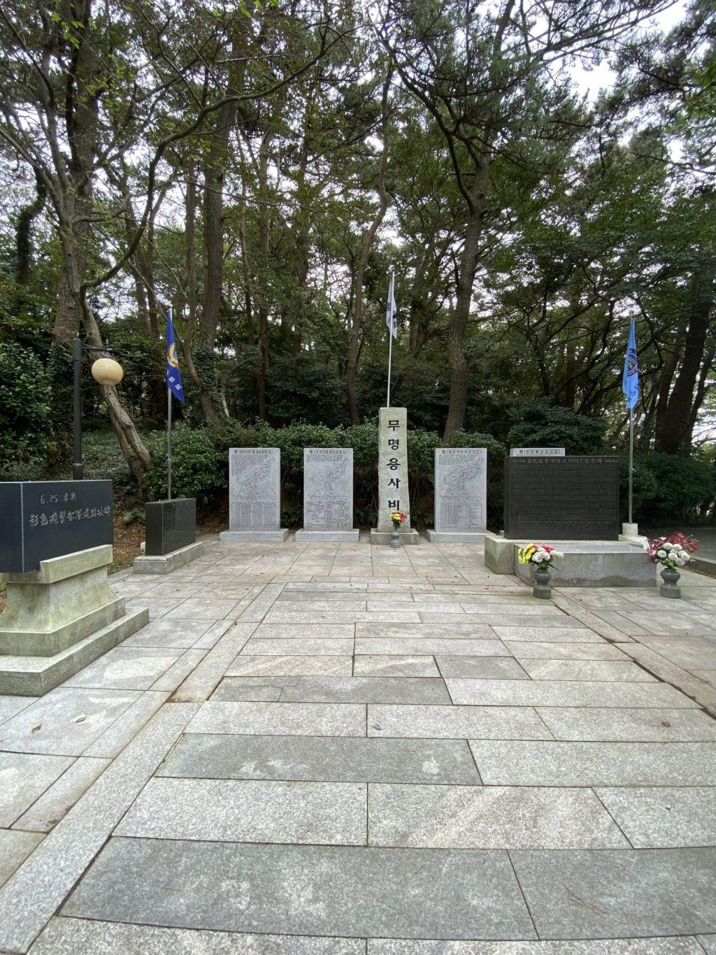 "The tallest monument in the center reads ""Mu-myeong-yong-sa-bi,"" which means unknown soldier at Taejongdae Geopark on Oct. 4. After visiting this memorial, I grew a deeper respect for the soldiers who fought for South Korea with tenacity."