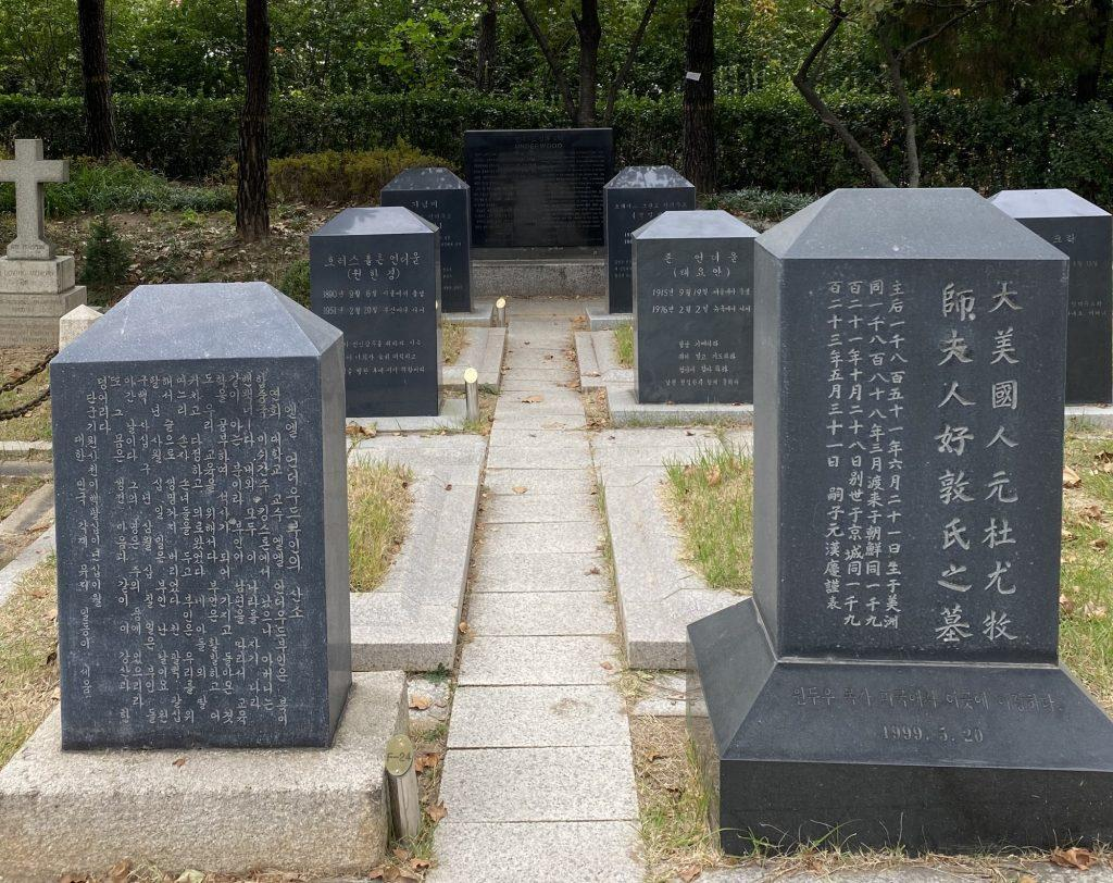 The graves of foreign missionary Horace Grant Underwood and his family lie together at the Yanghwajin Foreign Missionary Cemetery on Oct. 21. I spent about an hour and a half reading through the biographies and learning about the sacrifice and passion Christian missionaries had for Korea.