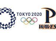 Waves' 2020 Olympic Recap: Women Lead the Way