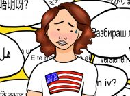 Improve language Education in America