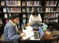 Why You Should Take a Break from the Library