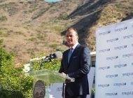 Caruso Gives $50 M to Law School