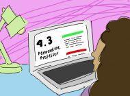 Pepp Professors Face Continuous Evaluation